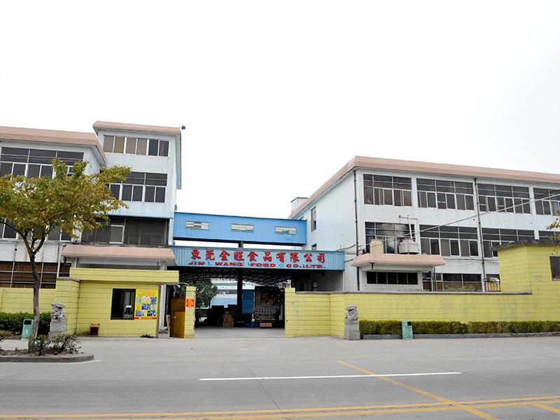 东莞金旺食品有限责任公司工厂