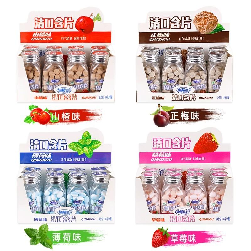 金稻谷38克清口含片口气清新糖清凉爽口