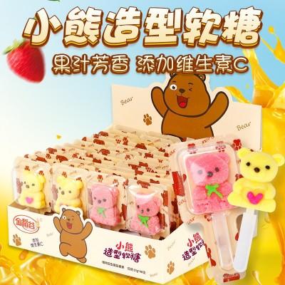 金稻谷小熊棒棒糖果汁软糖水果糖网红创意可爱儿童小糖果