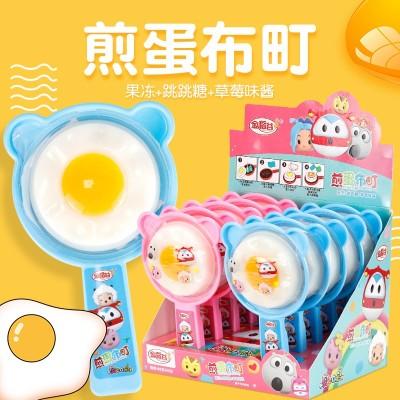 金稻谷煎蛋布丁盒装果冻果味儿童玩具过家家神器创意零食