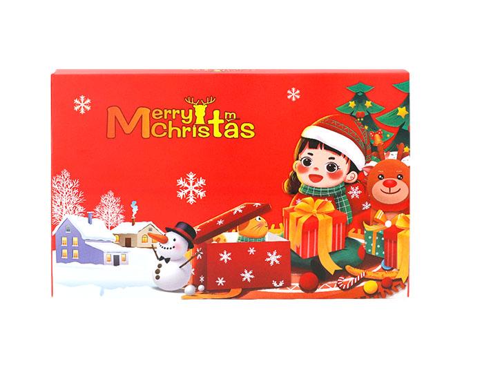 你的圣诞礼物正在派送中,点击查收