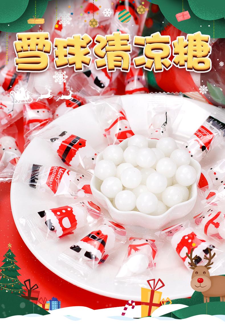 圣诞糖详情页_01