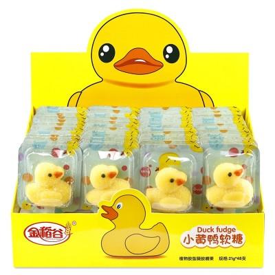 金稻谷小黄鸭软糖创意可爱儿童糖果小零食
