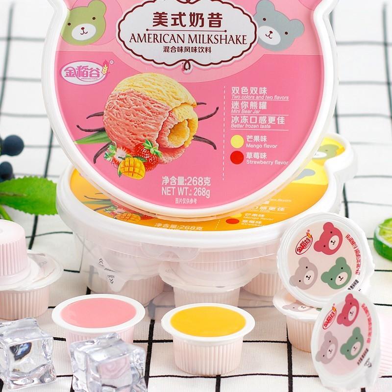 金稻谷冰淇淋布丁果冻奶昔