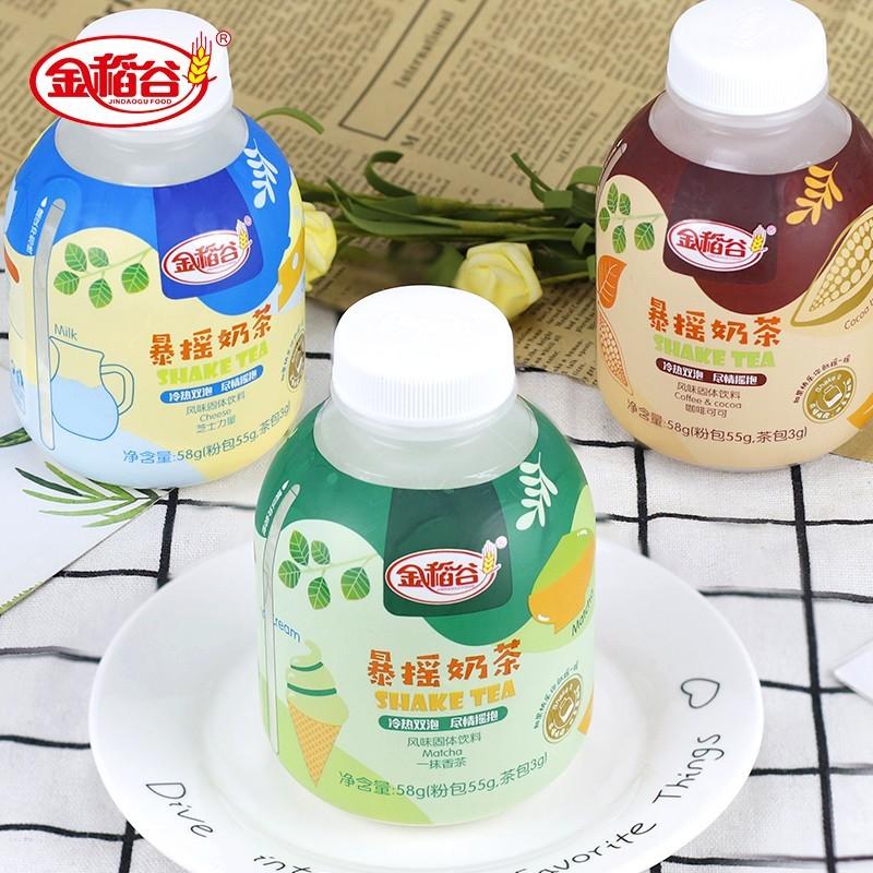 金稻谷瓶装爆摇奶茶