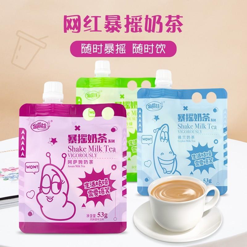 金稻谷爆摇奶茶