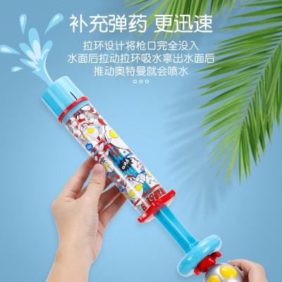 金稻谷水炮枪打水仗水枪玩具奥特战甲奥特曼卡通造型儿童零食玩具
