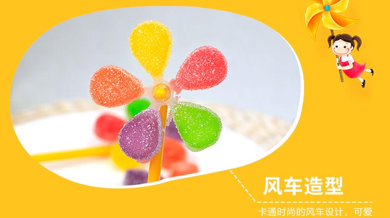 风车糖详情页_04