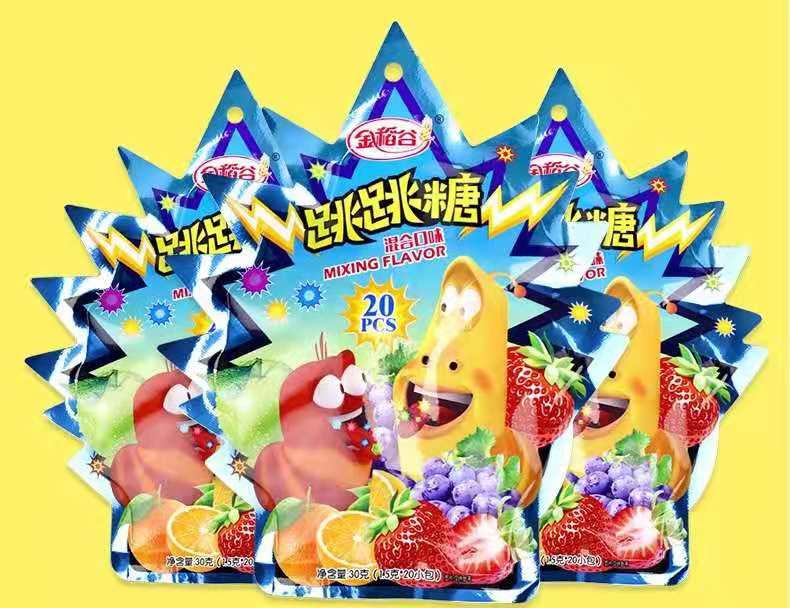揭秘   神奇的跳跳糖为什么会跳起来!