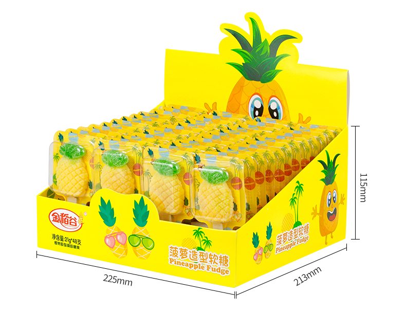 菠萝软糖造型_10
