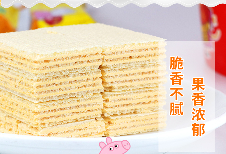 金稻谷小猪佩奇威化饼干夹心小零食