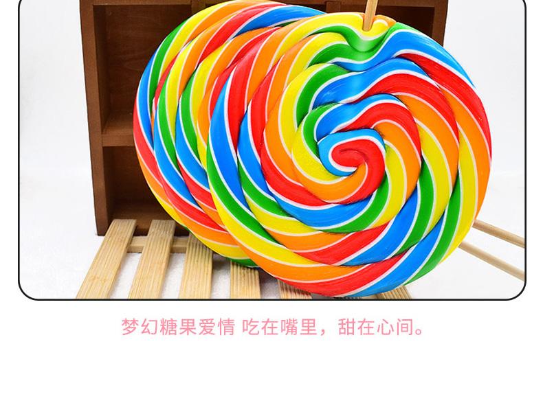 金稻谷彩虹棒棒糖大波板糖儿童糖果