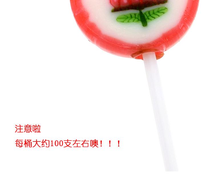 金稻谷棒棒糖水果切片糖