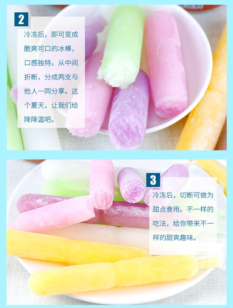 金稻谷老酸奶雪糕冰怀旧碎棒冰