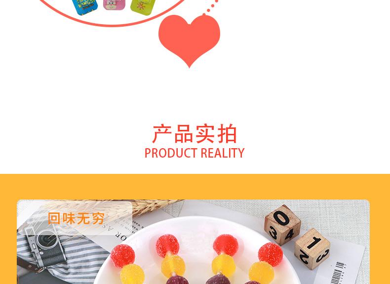 金稻谷葫芦串果町果汁软糖