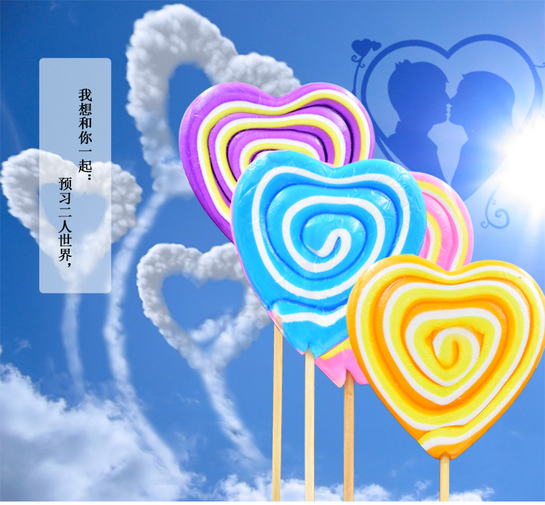 金稻谷彩爱心虹棒棒糖