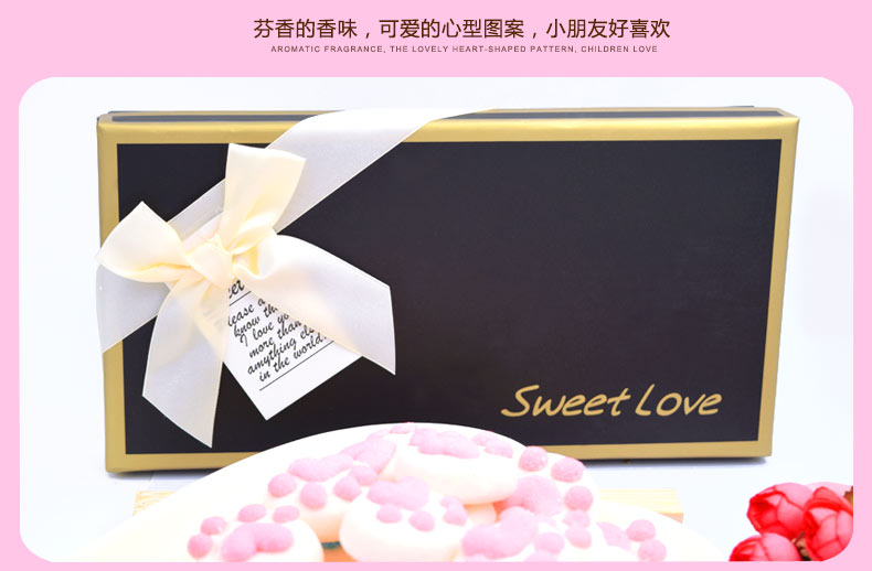 金稻谷猫爪棉花糖礼盒装