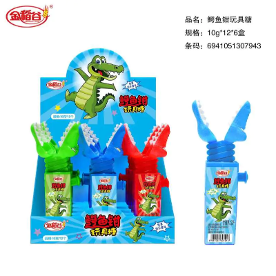 金稻谷伸缩鳄鱼钳玩具糖水果压片糖学生糖玩玩具网红零食厂家直销