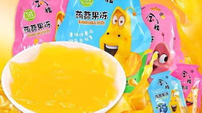 金稻谷教学时间:焦糖布丁怎么做